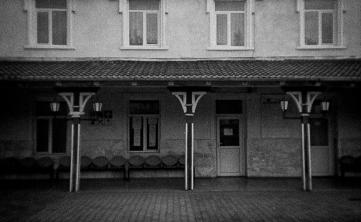 Campulung Est - Stazione centrale